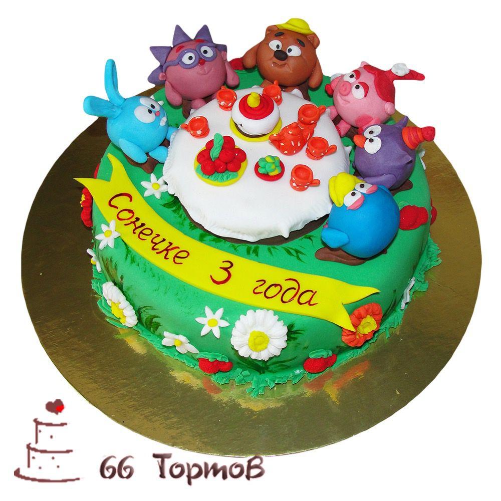 №219 Торт смешарики