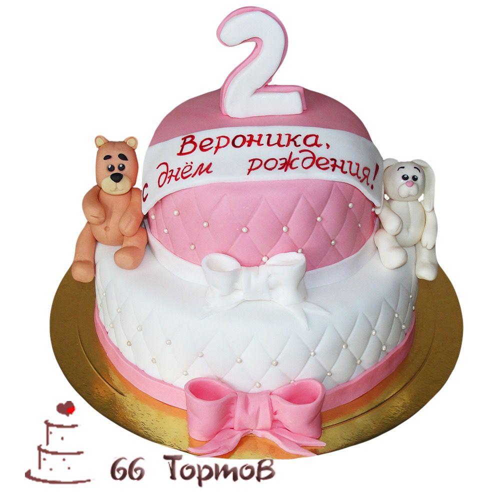 №220 Торт на 2 года