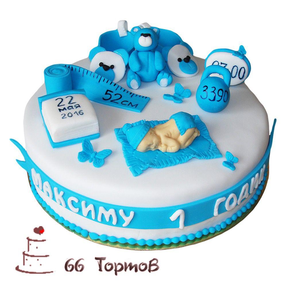 №221 Торт на годик мальчику