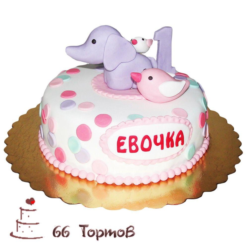 №231 Торт слоненок