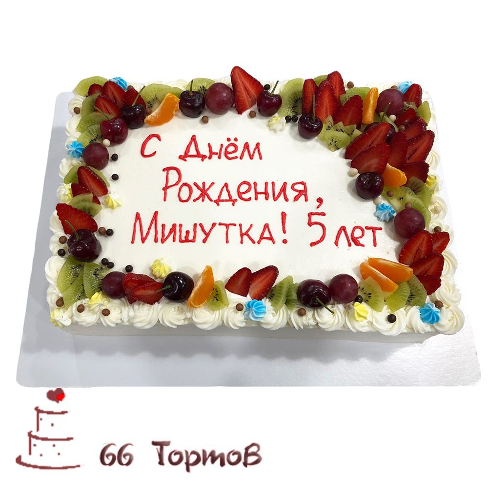 №233 Торт с ягодами кремовый