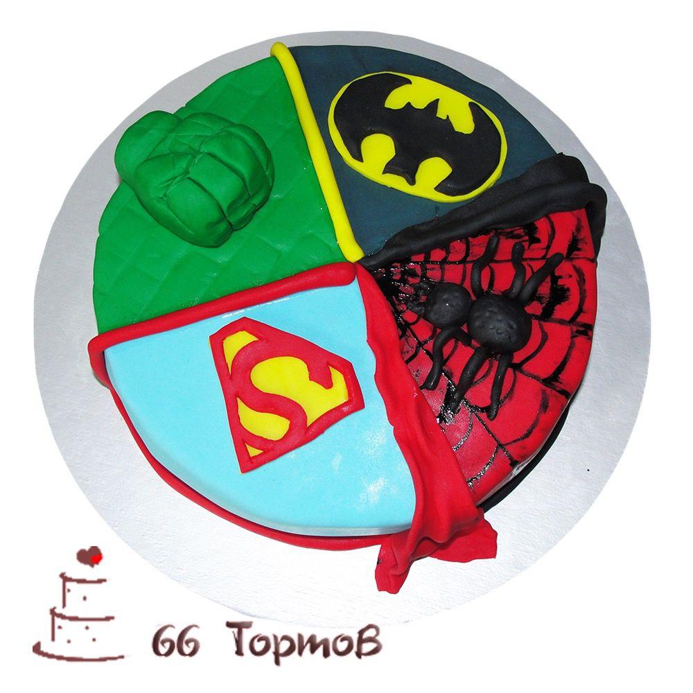 №237 Торт супергерои