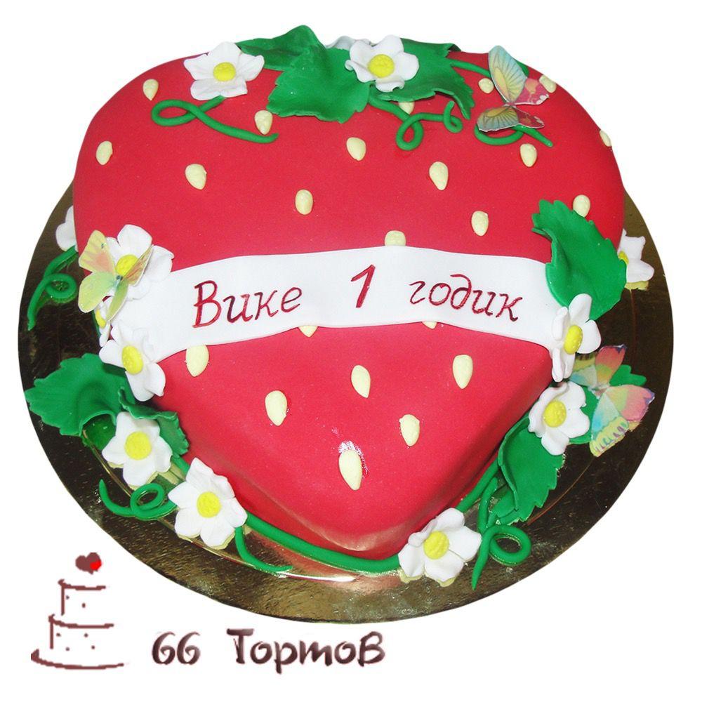 №239 Торт ягодка клубника