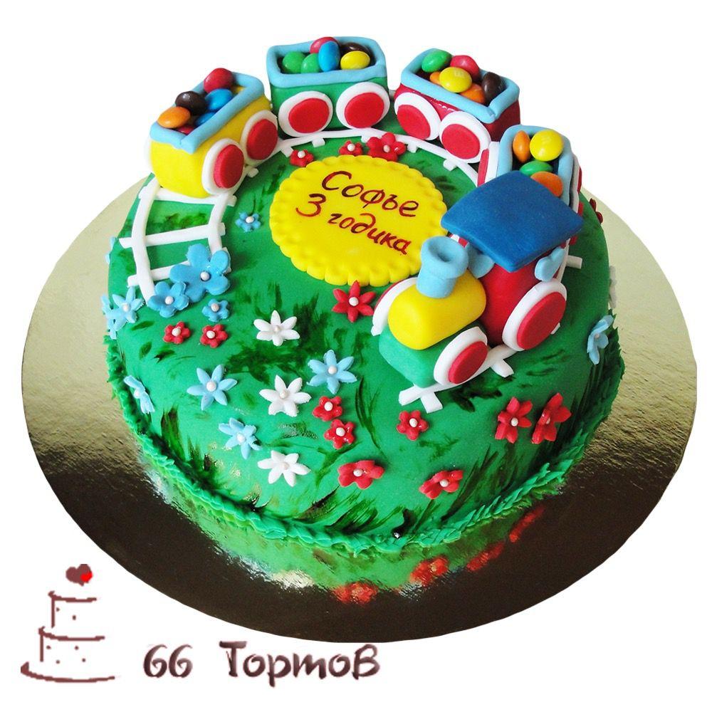 №250 Торт паровозик