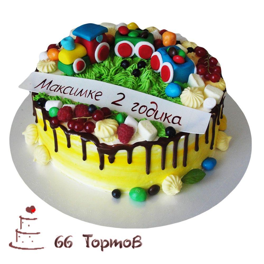 №251 Торт паровозик