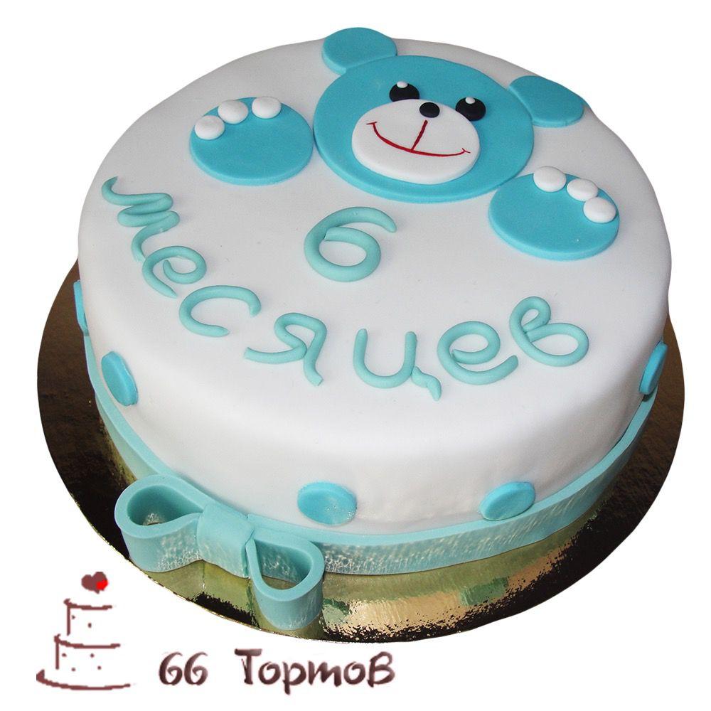 №256 Торт мишка