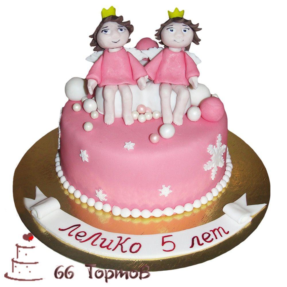 №268 Торт две принцессы