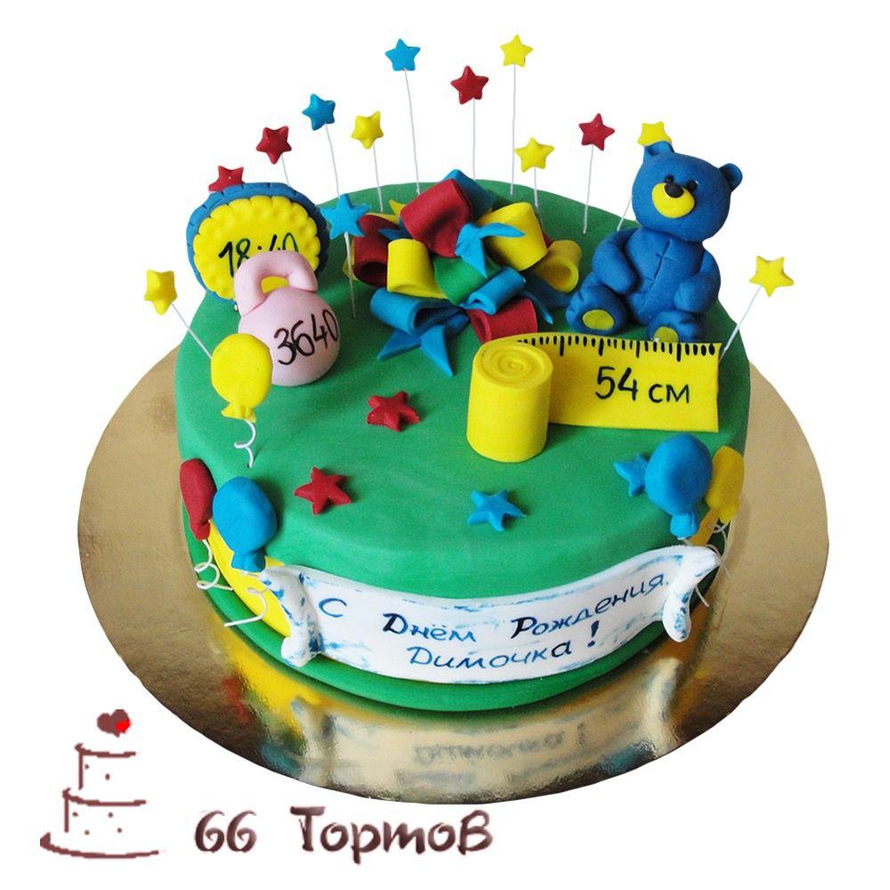 №269 Торт с метрикой