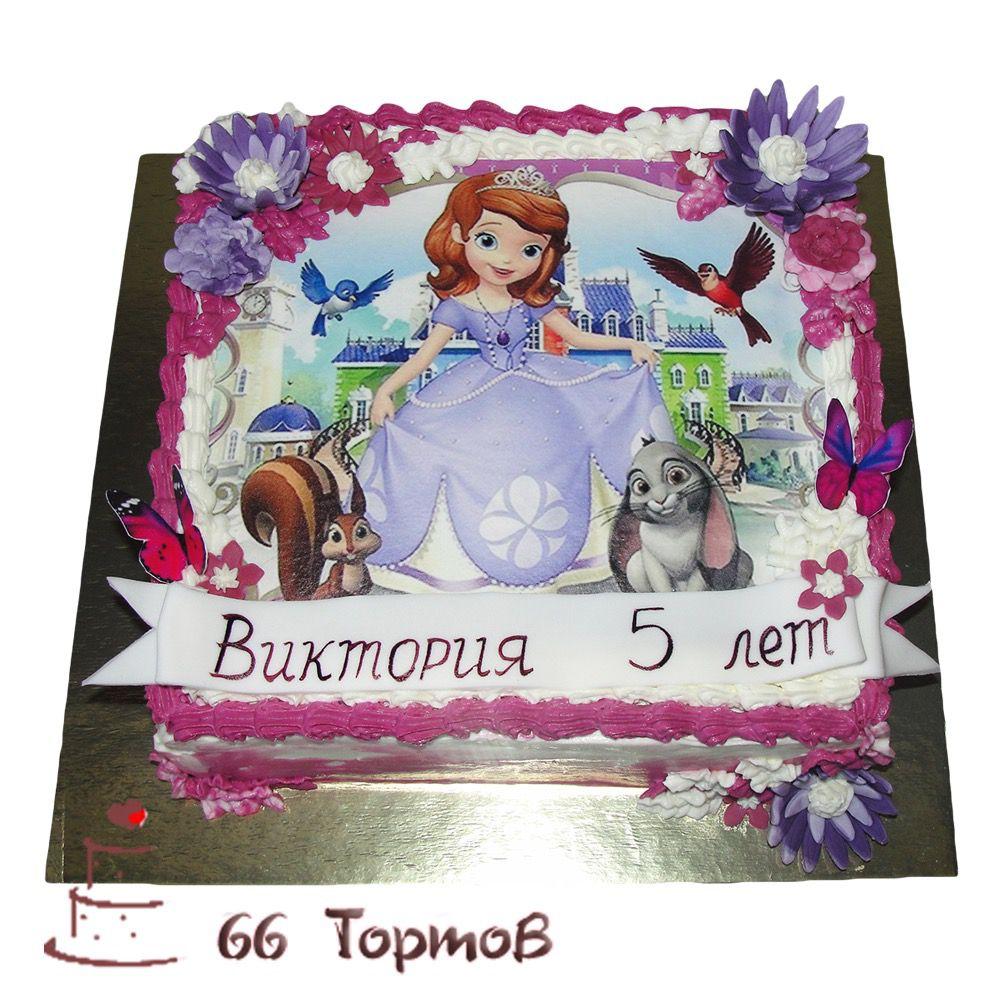 №270 Торт с фотопечатью