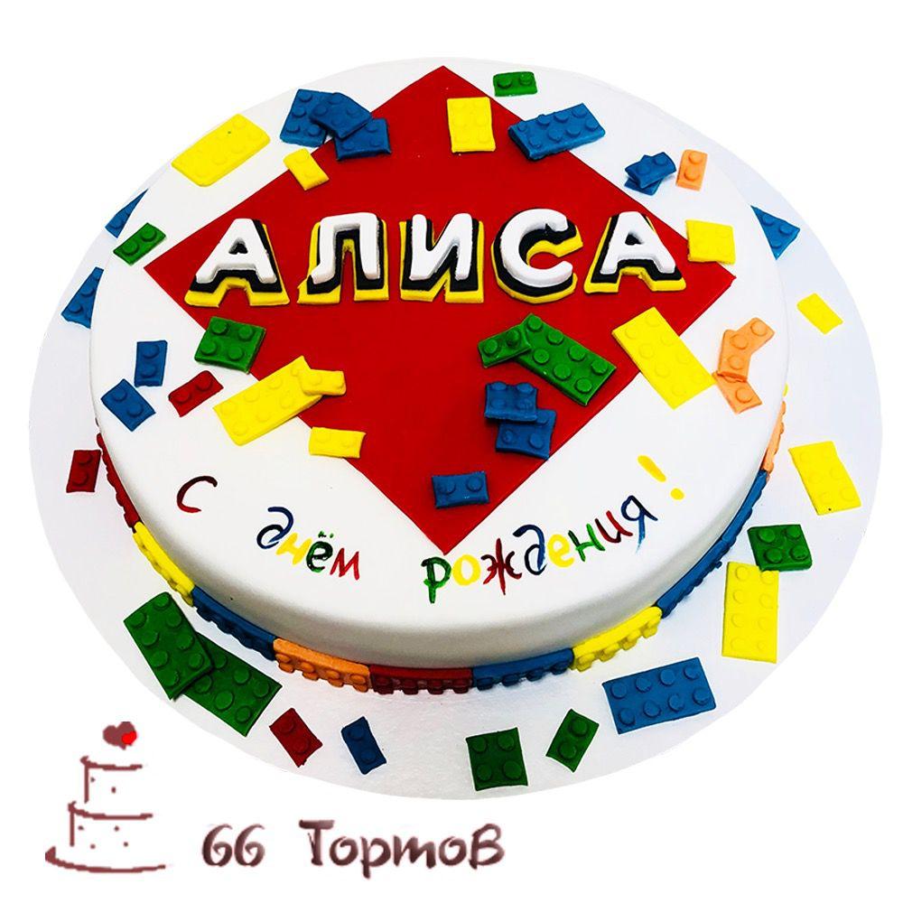 №273 Торт лего