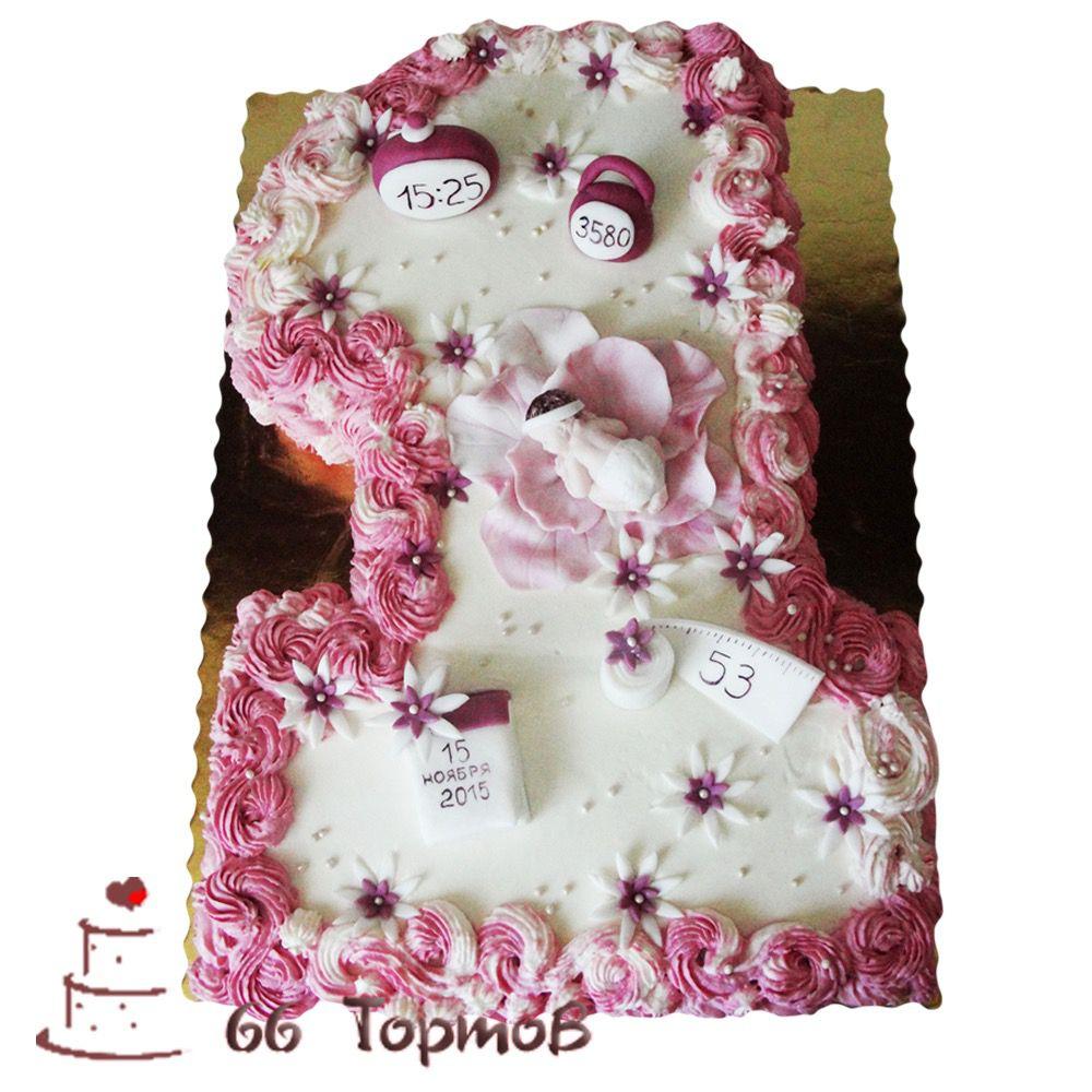 №276 Торт младенец