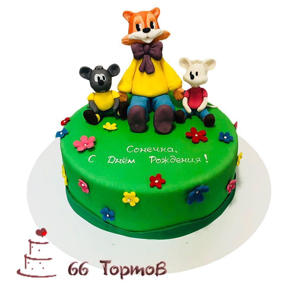 №283 Торт кот леопольд