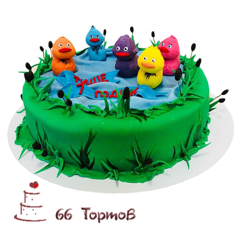 №284 Торт с утятами