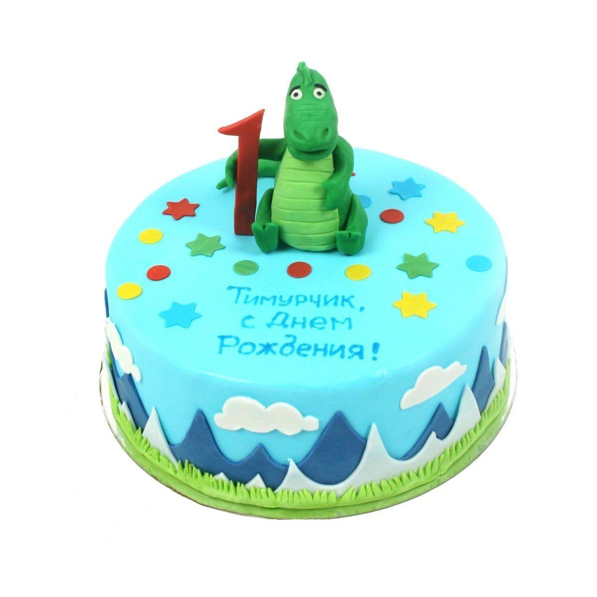 №299 Торт с крокодилом
