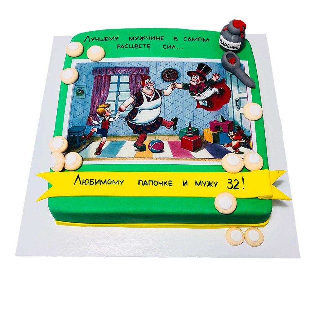 №30 Торт с карлсоном