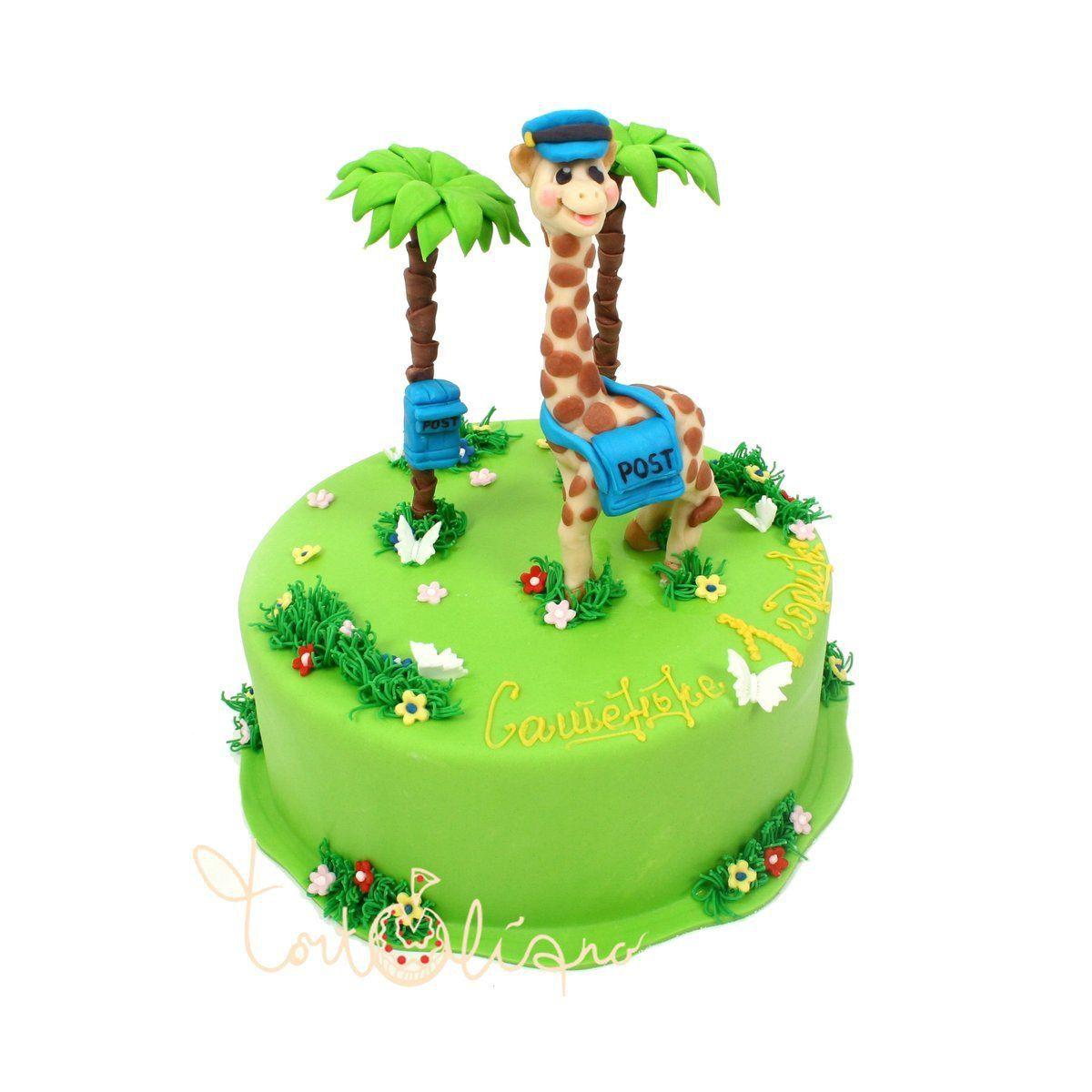 №307 Торт с жирафом