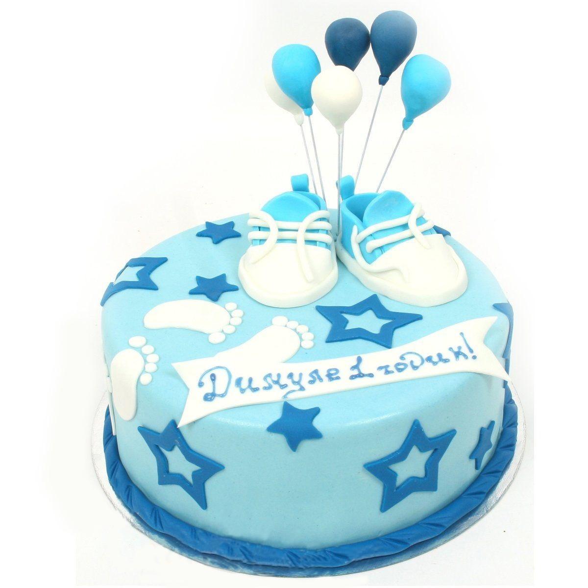 №315 Торт кеды