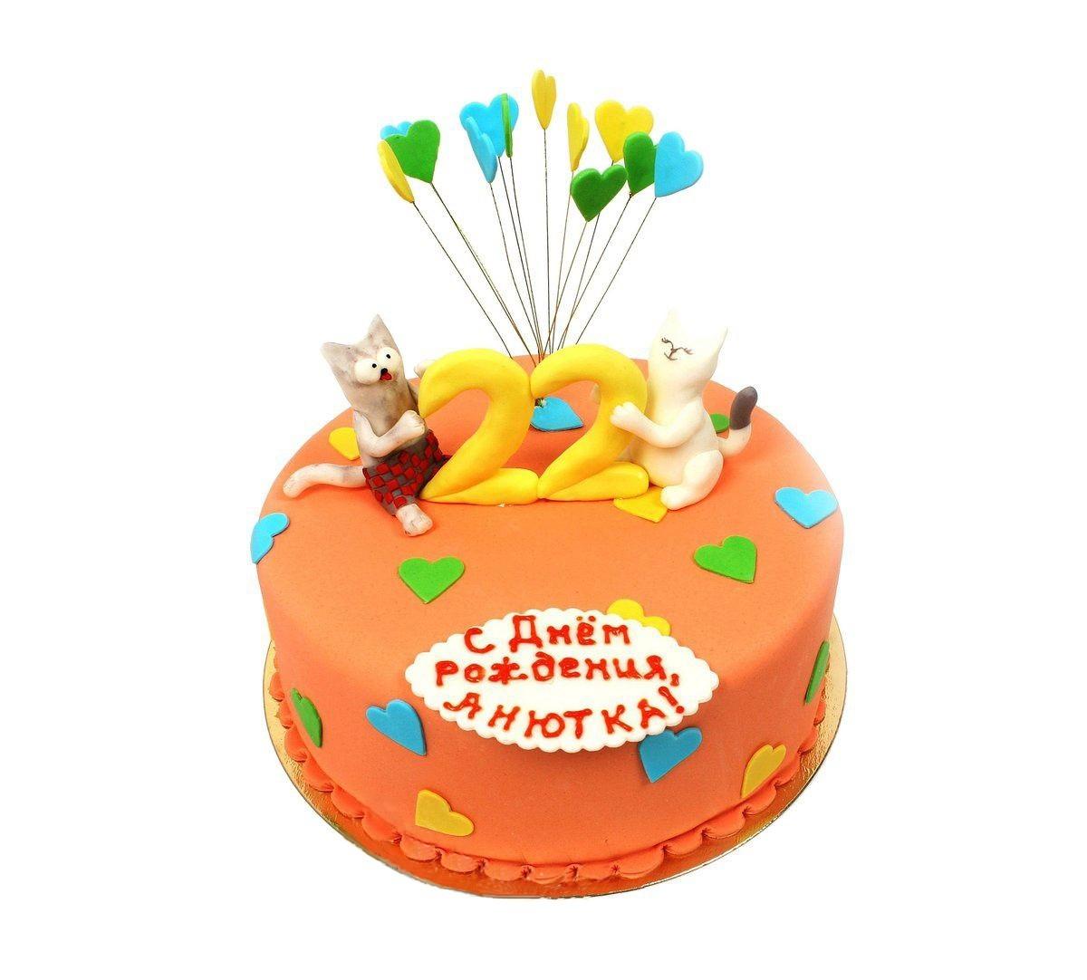 №374 Торт кот и кошка
