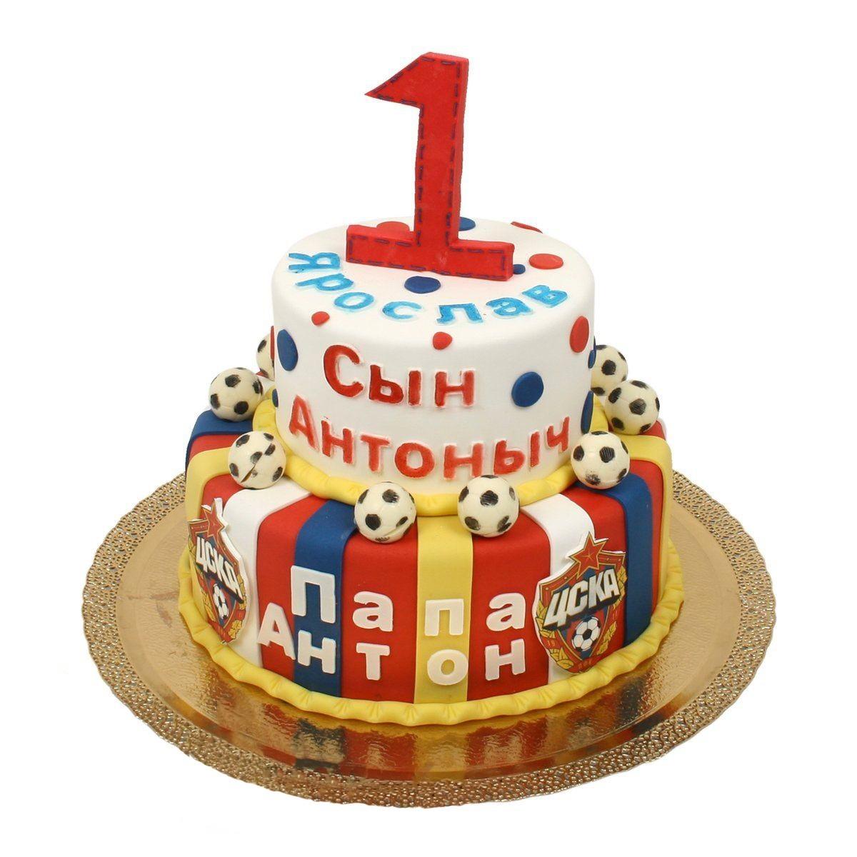 №516 Торт праздничный
