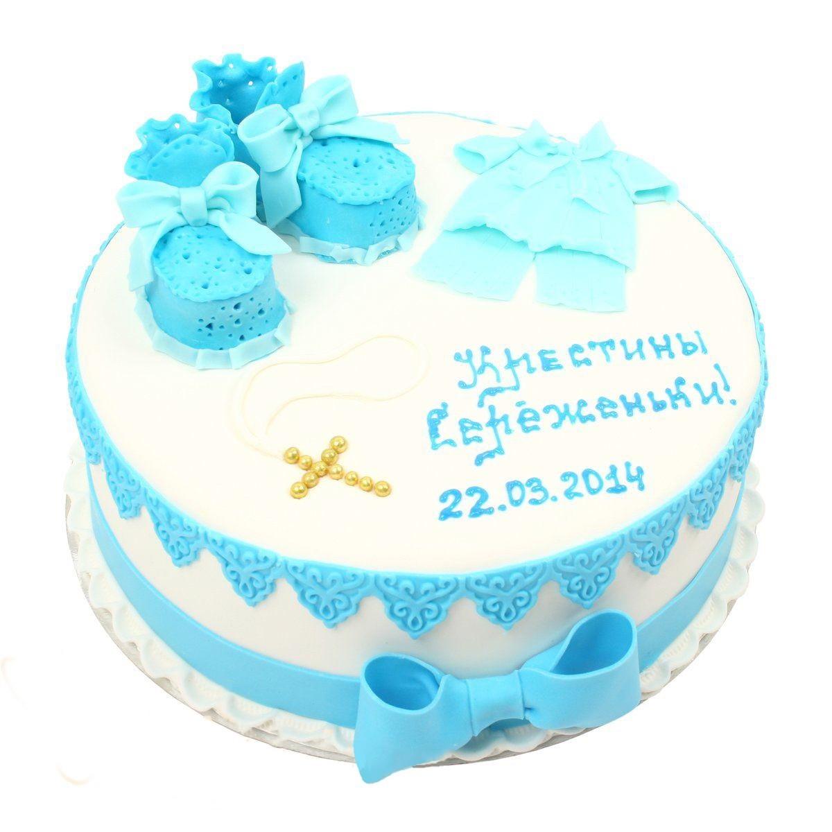 №528 Торт пинетки