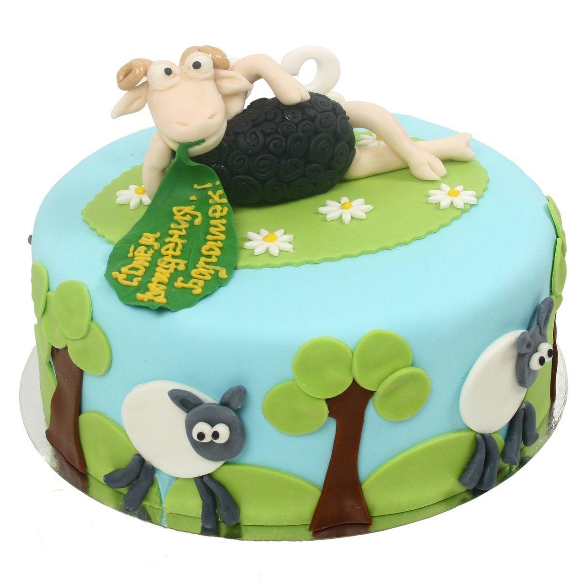 №532 Торт с барашком