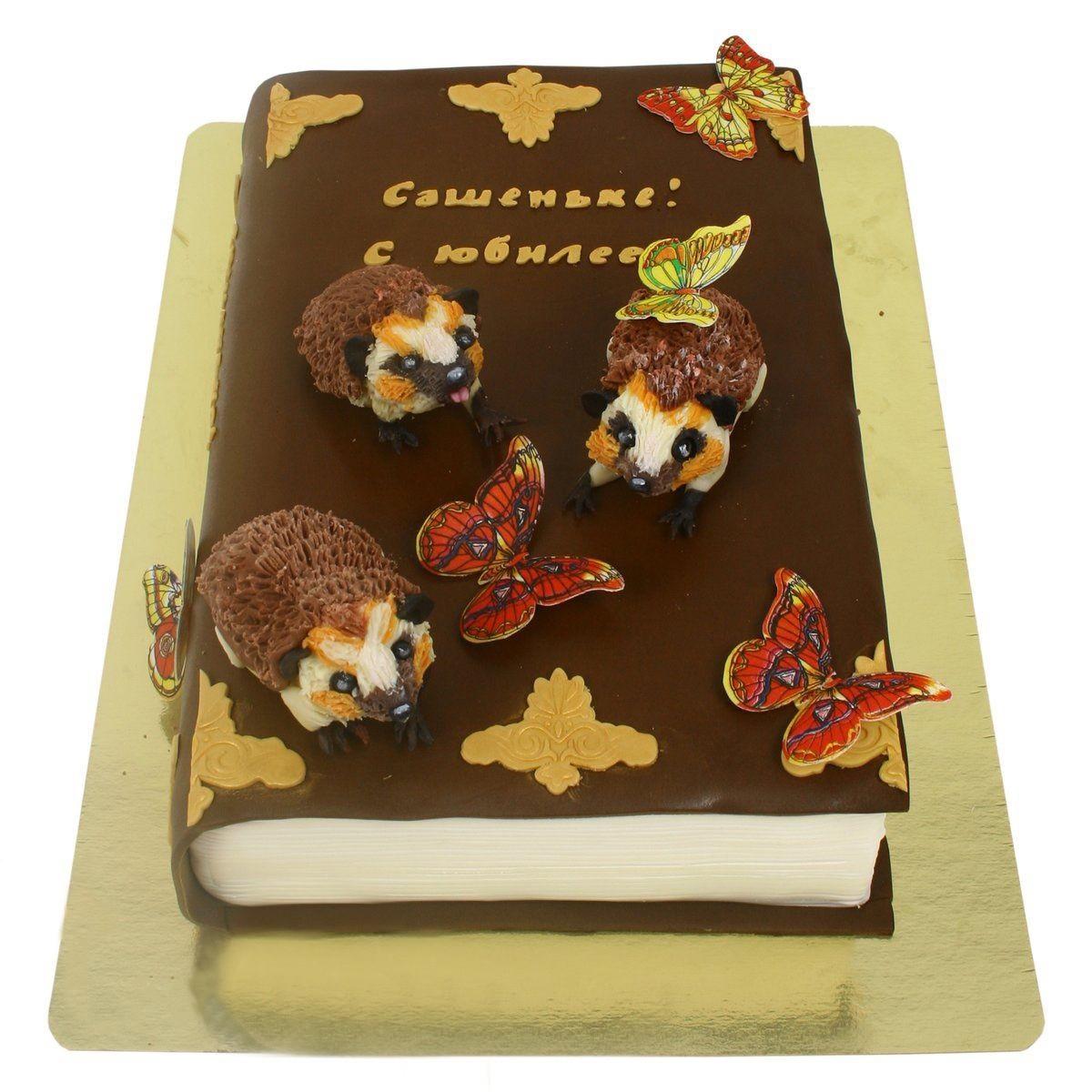 №534 Торт книга
