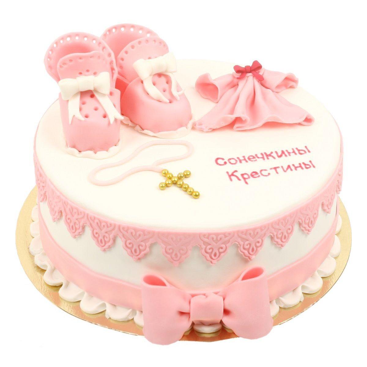 №553 Торт на крещение