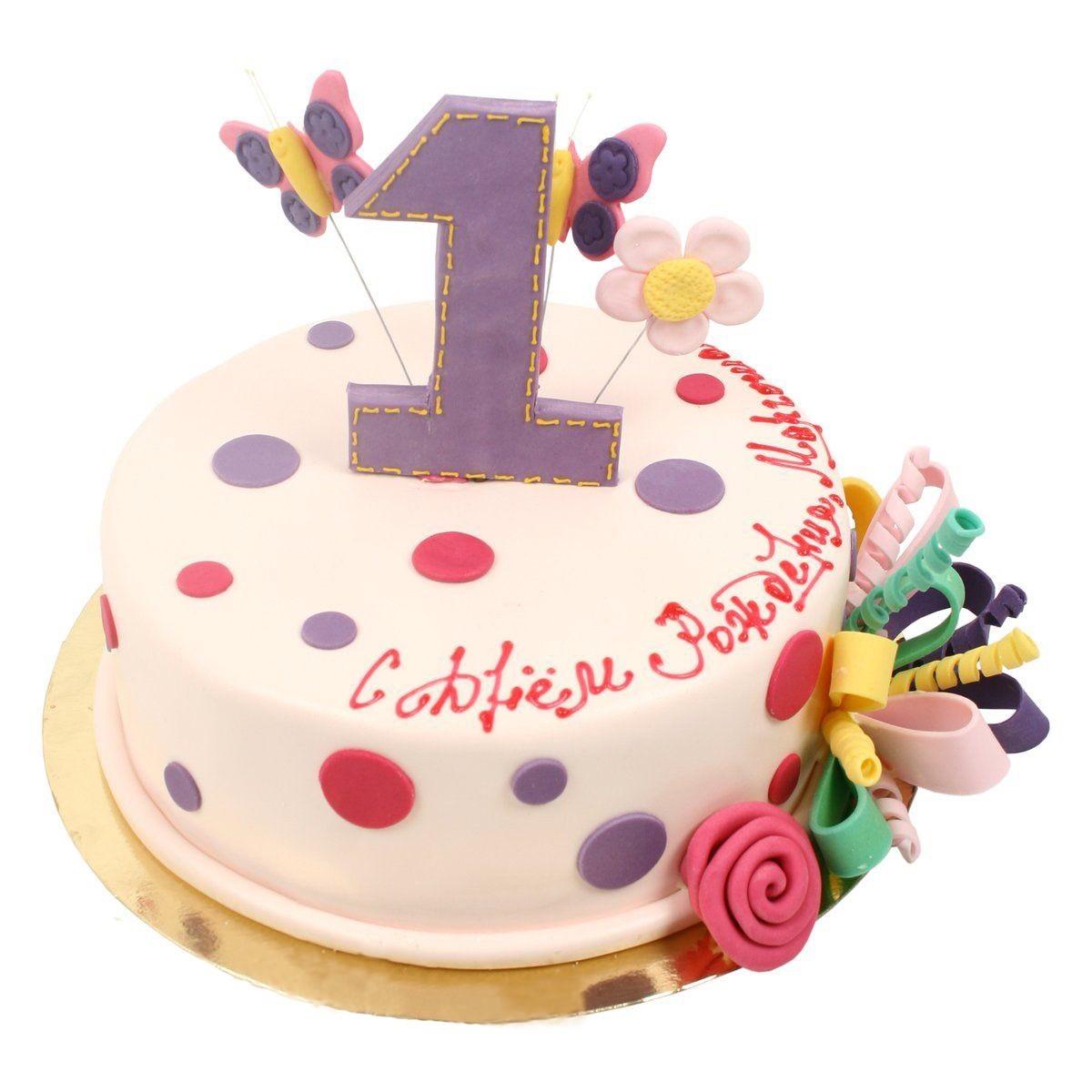 №556 Торт годик