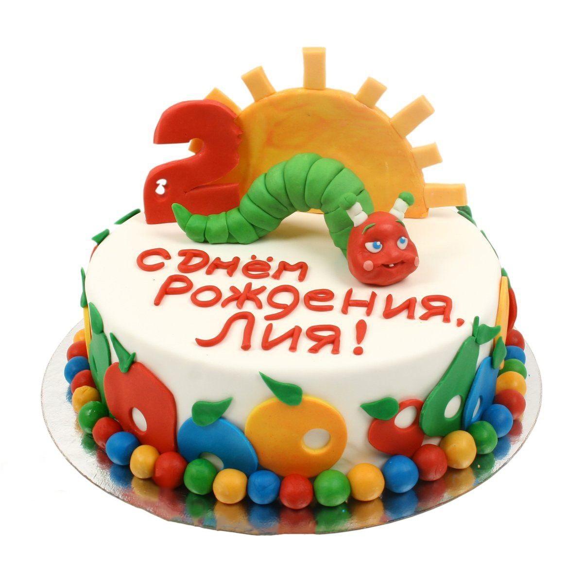 №557 Торт на годик