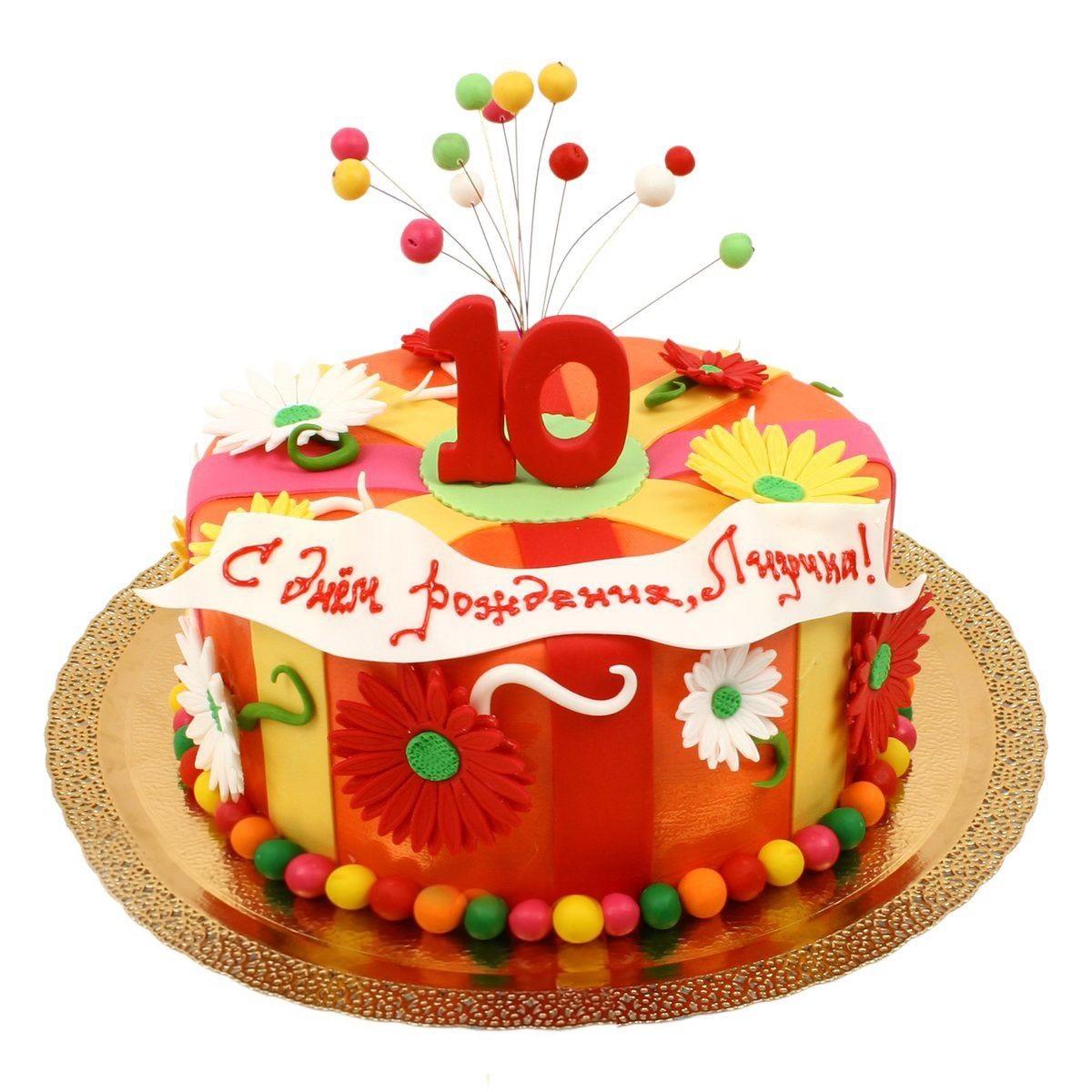 №558 Торт радужный