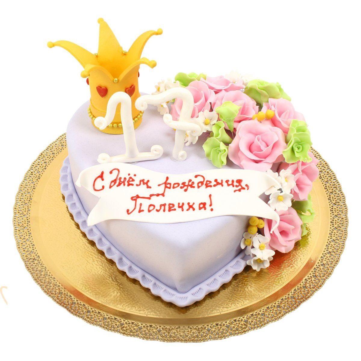 №560 Торт с розами