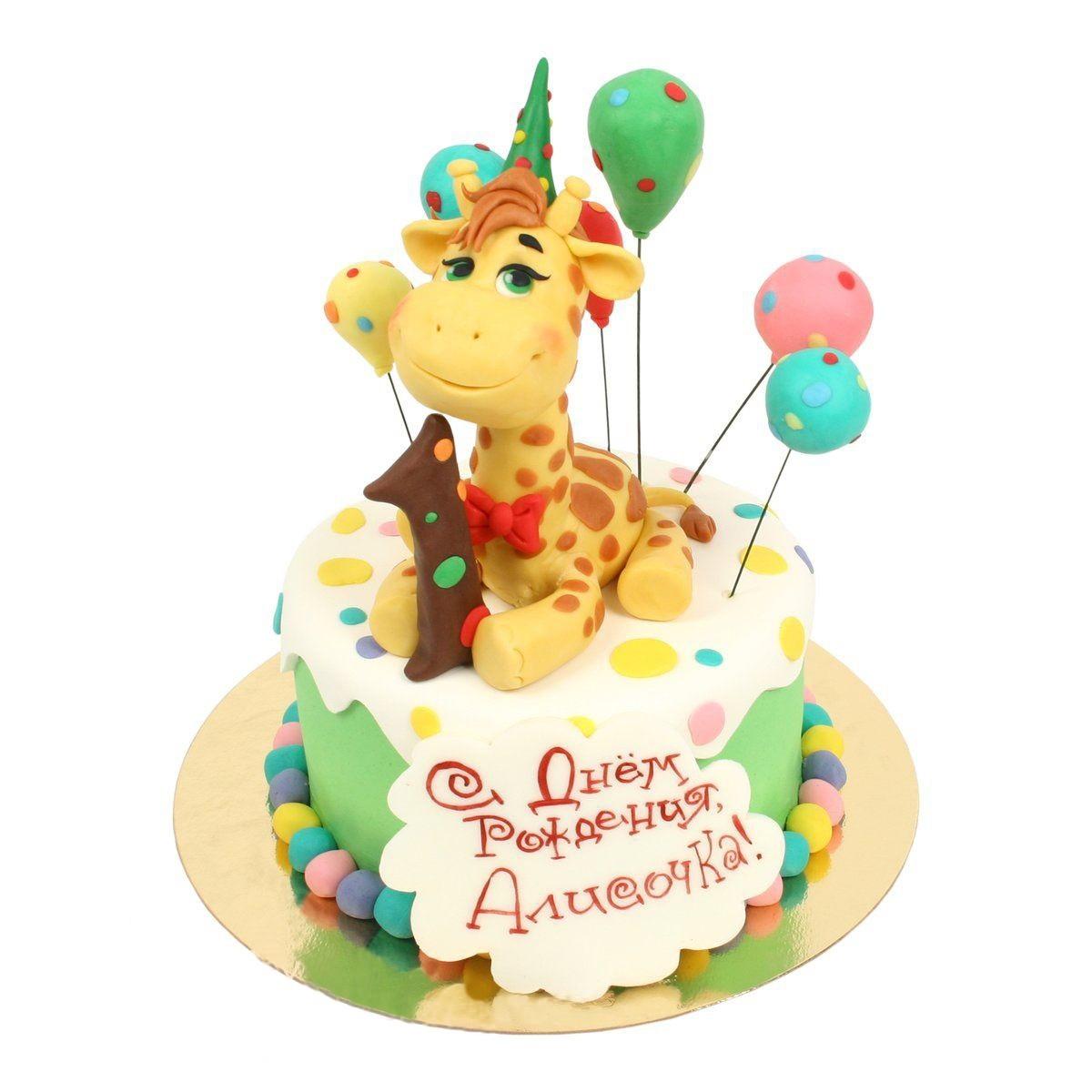 №586 Торт жираф