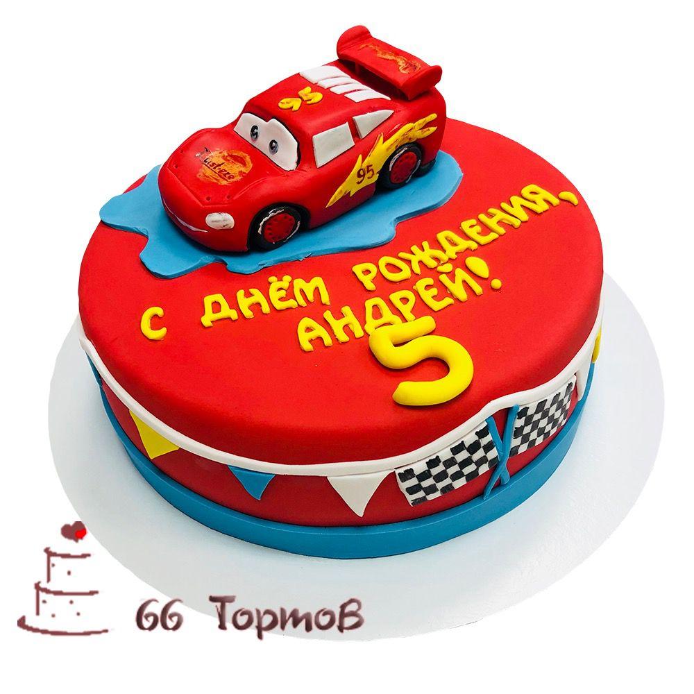 №61 Торт молния маквин