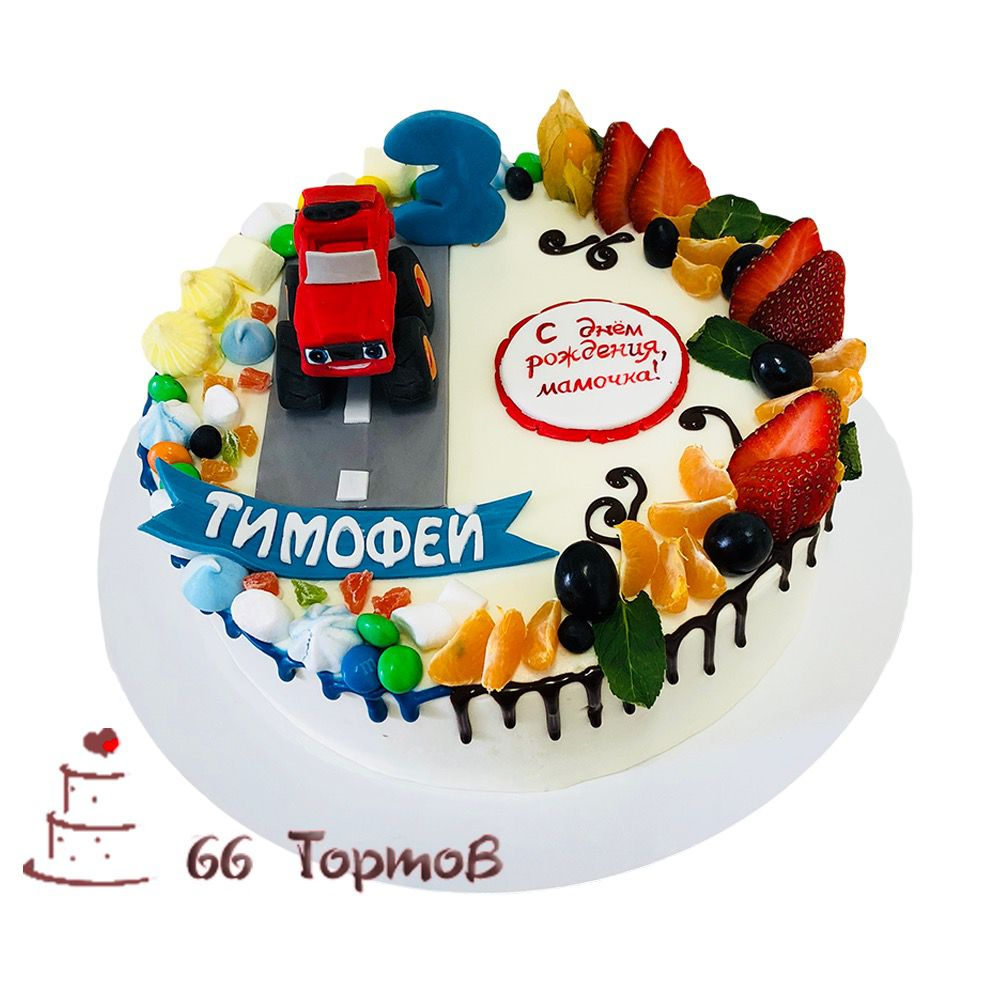 №69 Торт с тачкой