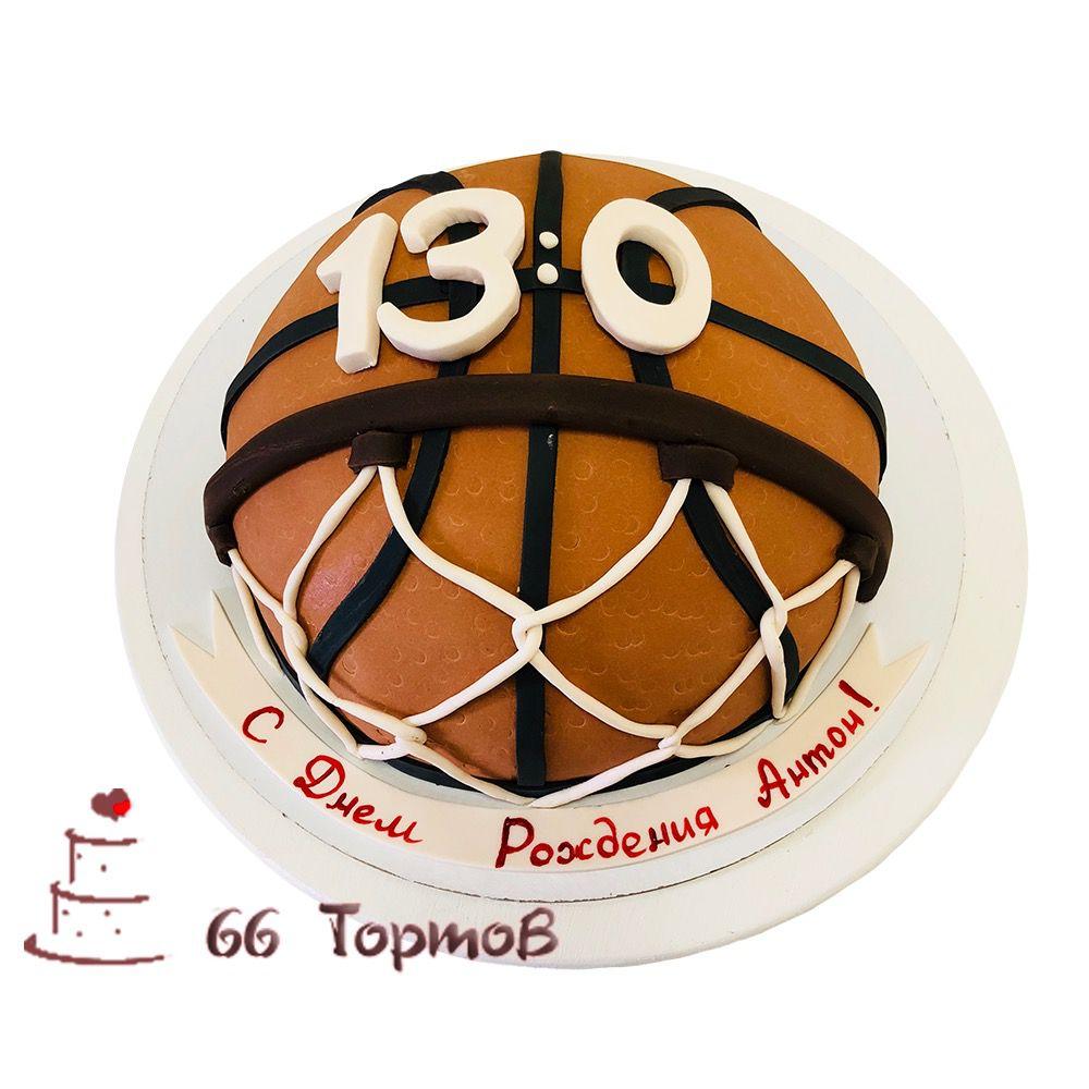 №72 Торт для баскетболиста