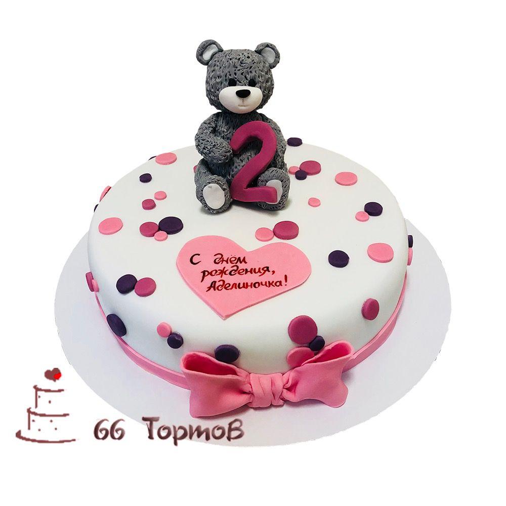 №77 Торт с мишкой