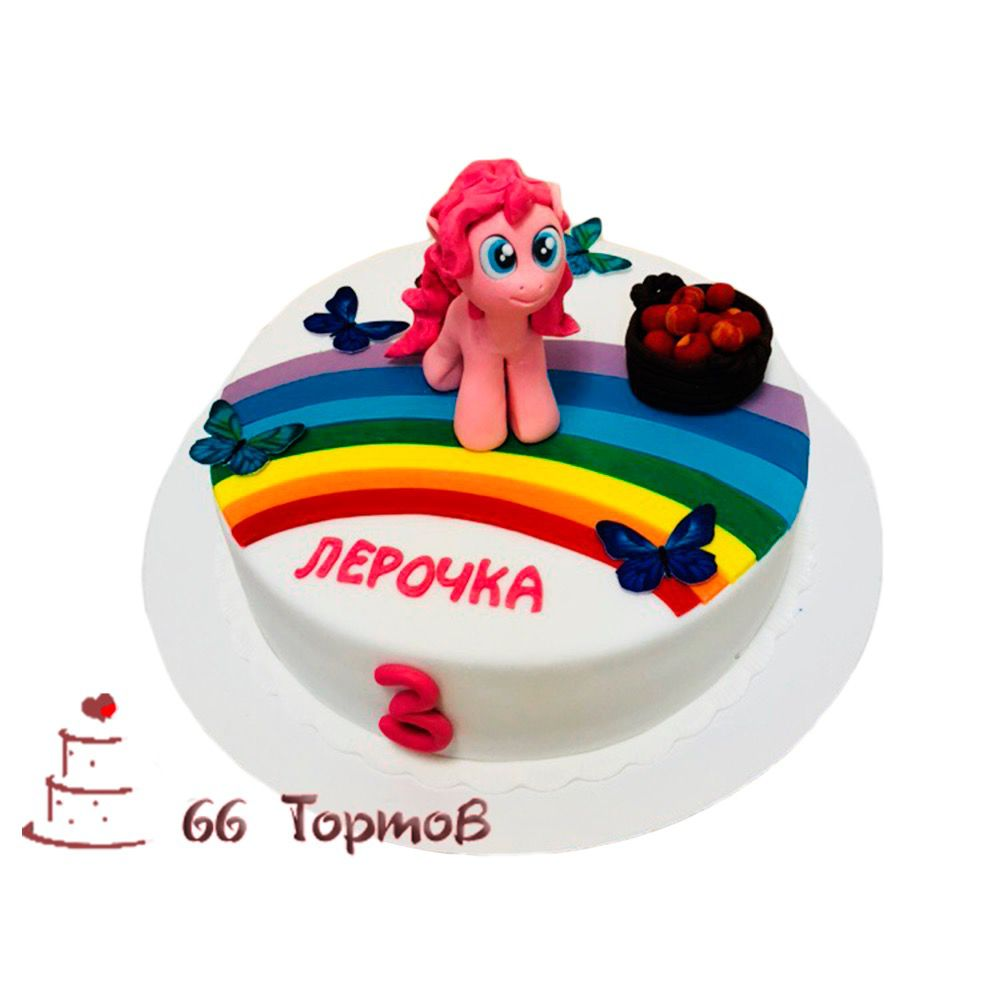 №85 Торт с пони