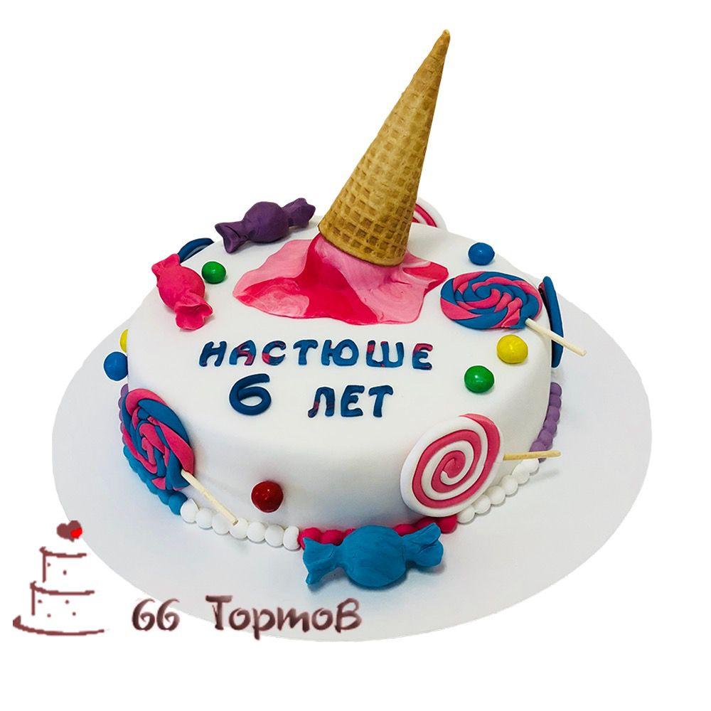 №94 Торт Мороженое