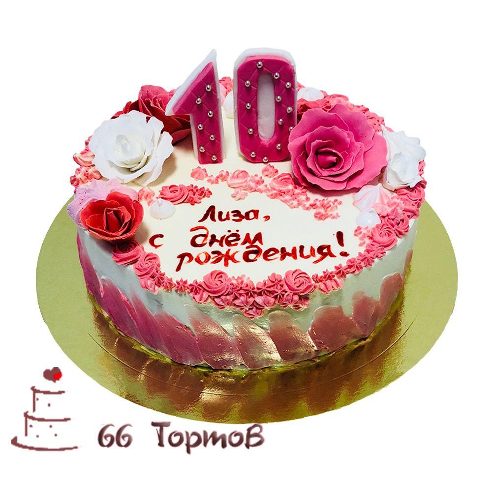 №99 Торт с цветами